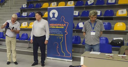 шах турнир VII Мемориал Стоян Иванов