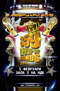 Стартират официалните пре партита на 359 HIP HOP AWARDS 2015