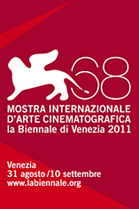 Джордж Клуни и Ал Пачино откриват фестивала във Венеция