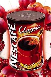 NESCAFE® в подкрепа на здравословния начин на живот