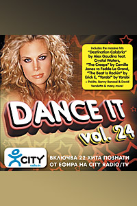 Dance It vol. 24