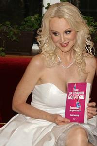 Дона Спанглър представи книгата си