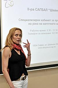 Койна Русева стана посланик на каузата за профилактика на рака на маточната шийка