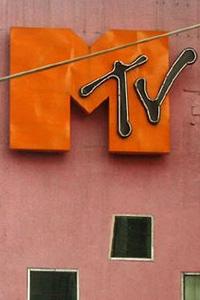 MTV стартира първия си ТВ блок в България