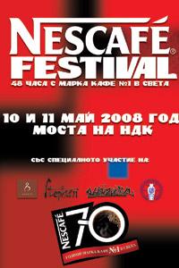 NESCAFE® фестивал за първи път в България