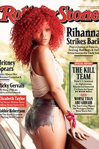 Риана блести на корицата на списание