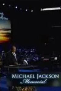 Последно сбогом с Майкъл Джаксън