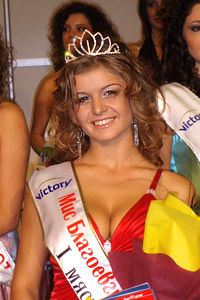 "18-годишната Звездица Алексиева стана ""Мис Благоевград"" 2007"
