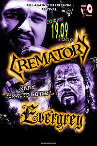 Crematory ще свирят в София на 19 септември