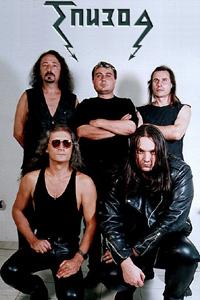 Група