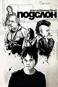 Българският филм
