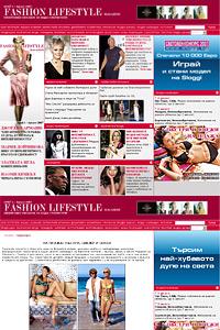 На 1 август стартира ново онлайн списание за мода и лайфстайл