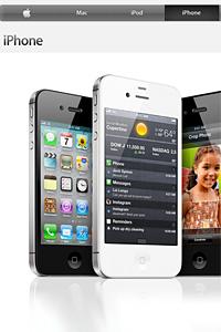 iPhone е най-търсената дума в интернет за 2011 г.