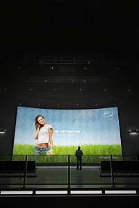 Фосфорни екрани ще заменят плазмите