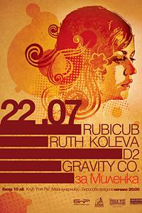 Rubikub, D2, Рут Колева и Gravity Co. - за Милена