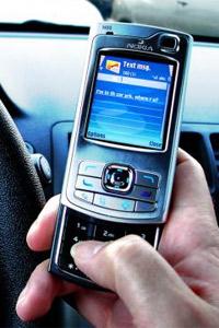 Българин измисли глобална мобилна мрежа