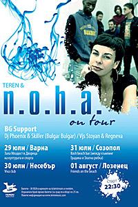 Луксозният Sol Nessebar Resort става домакин на турнето на хитовата група N.O.H.A.