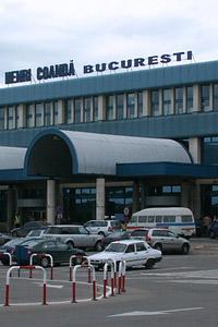 Такси Русе-Букурещ на най-ниски цени