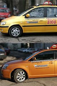 Такси Русе-Букурещ от То4ните таксита 8108