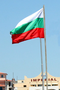 Развейте българското знаме на най-важния официален празник на България трети март